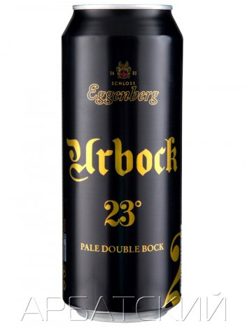 Эггенбергер Урбок 23 / Eggenberger Urbock 23 0,5л. алк.9,6% ж/б.