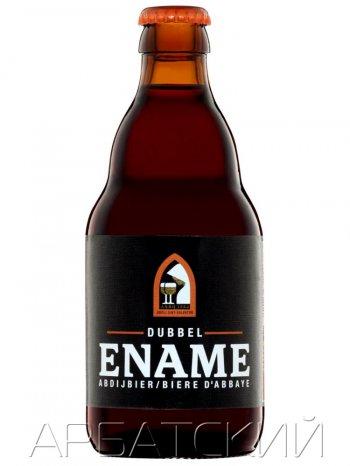 Энаме Дюббель / Ename Dubbel 0,33л. алк.6,6%