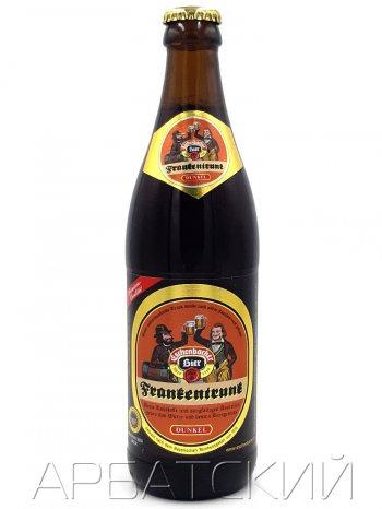 Эшенбахер Франкетрунк Дункел / Eschenbacher Frankentrunk Dunkel 0,5л. алк.5,6%