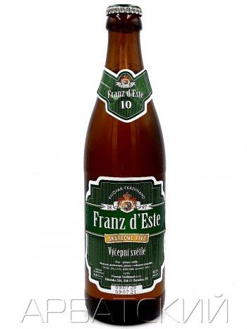 Франц ДЭсте Лагер / FRANZ DESTE Lager 0,5л. алк.4%