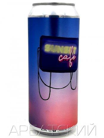 Фрут Сауэр / Sunset Cafe 0,5л. алк.6% ж/б.