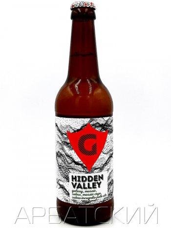 ГУСИ Американский Пэйл Эль / Gusi Hidden Valley 0,5л. алк.5,1%