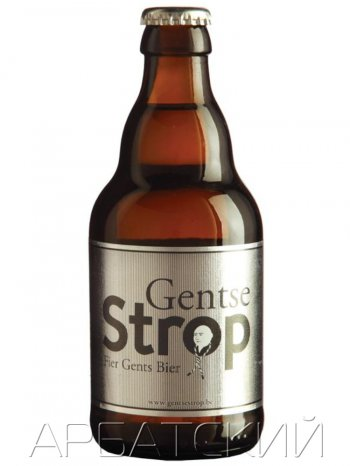 Гентс Строп / Gentse Strop 0,33л. алк.6,9%