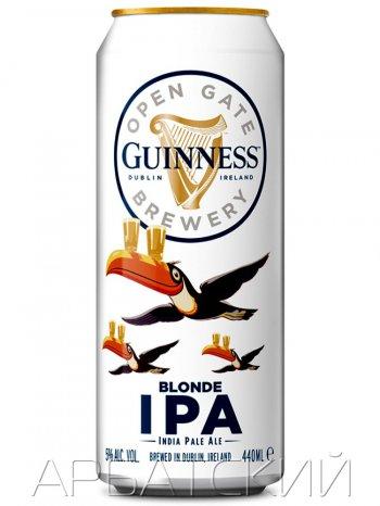 Гиннесс ИПА / Guinness IPA 0,44л. алк.5% ж/б.