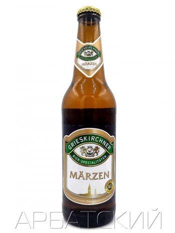 Грискирхнер Мэрцен / Grieskircher Marzen 0,5л. алк.5%