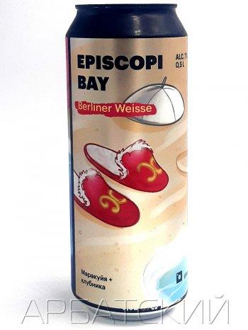 Хаусман Епископи бэй / Hausmann EPISCOPI BAY 0,5л. алк.7% ж/б.