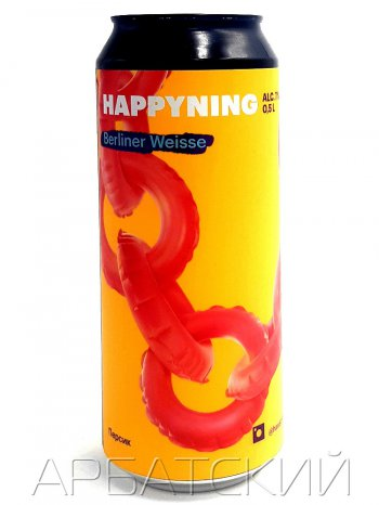 Хаусман Хаппининг / Hausmann Happyning 0,5л. алк.7% ж/б.