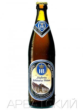 Хофброй Шварц Вайс / Hofbrau Schwarze Weisse 0,5л. алк.5,1%