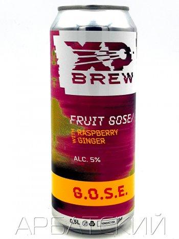 Икс Пи Гозэ Распберри / XP Frut Gose Raspberry 0,5л. алк.5% ж/б.