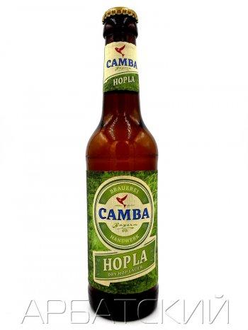 Камба ХопЛа / Camba Hopla 0,33л. алк.5,4%