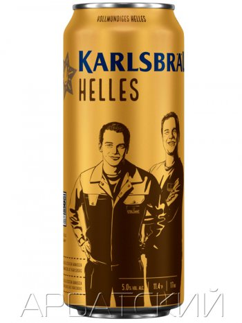 Карлсброй Вайцен / Karlsbrau Weizen Hell 0,5л. алк.5,2% ж/б.