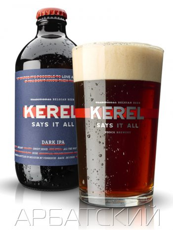 Керел Дарк ИПА / Kerel Dark IPA  0,33л. алк.6%