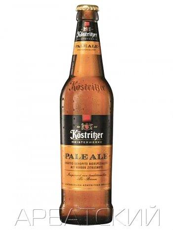 Кестритцер Пейл Эль / Kostritzer Pale Ale 0,5л. алк.7%