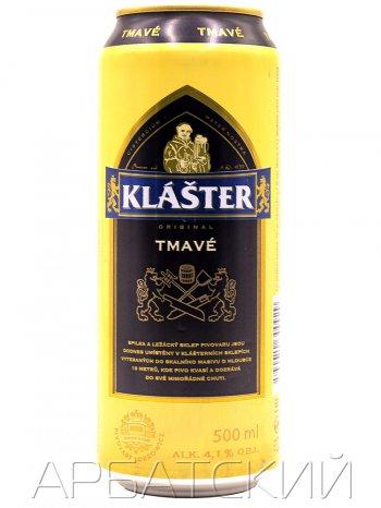 Клаштер Тмаве / Klaster Tmave 0,5л. алк.4,1% ж/б.