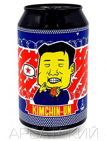 Космик Сити Кимчин Ан / Cosmic City Kimchin-UN 0,33л. алк.5,5% ж/б.