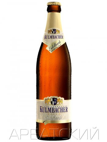 Кульмбахер Эдельхерб Премиум Пилс / Kulmbacher Edelherb Premium Pils 0,5л. алк.4,9%