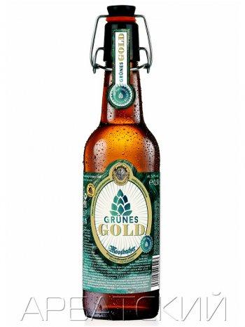 Моосбахер Грюнес Голд / Moosbacher Grunes Gold 0,5л. алк.5%