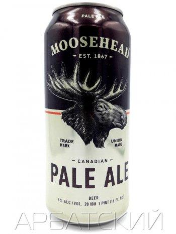 Музхед Пале Эль / Moosehead Pale Ale 0,473л. алк.5% ж/б.