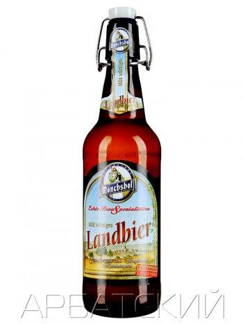 Мюнхоф Ландбир / Monchshof Landbier 0,5л. алк.5,4%