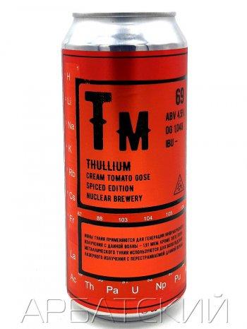 Нуклеар Гозе 3 / Nuclear Thullium Spiced 0,5л. алк.4,3% ж/б.