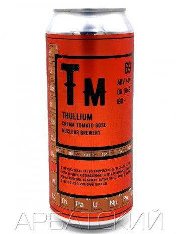 Нуклеар Саур эль 2 / Nuclear Thullium Original 0,5л. алк.4% ж/б.