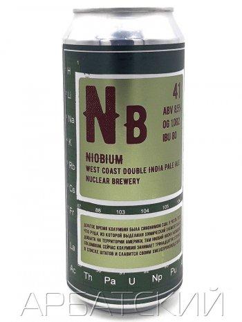 Нуклеар Светлый эль 6 / NUCLEAR Niobium 0,5л. алк. 8,5% ж/б.