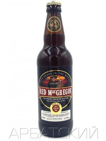 Оркни Рэд МакГрегор / Orkney Red MacGregor 0,5л. алк.4%