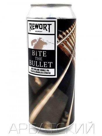 Реворт Байт Зе Буллит / Rewort Bite the Bullet 0,5л. алк.8,4% ж/б.