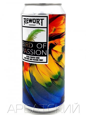 Реворт ФРУТ БИР 7 БЕРД ОФ ПАССИОН / Rewort Bird of Passion 0,5л. алк.6,3% ж/б.