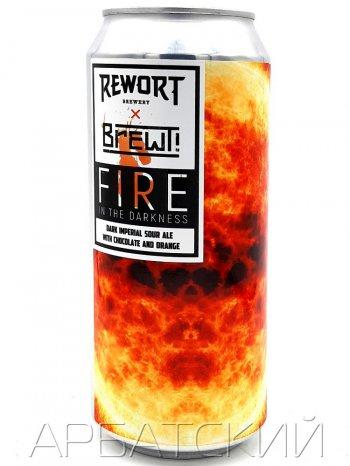 Реворт Файер Ин Зе Даркнесс / Rewort Fire In The Darkness 0,5л. алк.6,9% ж/б.