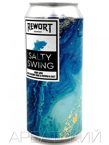 Реворт ГОЗЕ СОЛТИ СВИНГ / Rewort Salty Swing 0,5л. алк.6,3% ж/б.