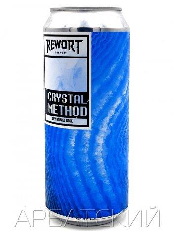 Реворт КРИСТАЛ МЕТОД / Rewort Crystal Method 0,5л. алк.5,7% ж/б.