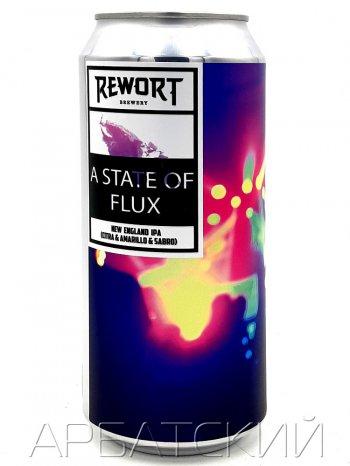 Реворт НЕ ИПА Стейт Оф Флакс / Rewort  A State of Flux 0,5л. алк.6,9% ж/б.