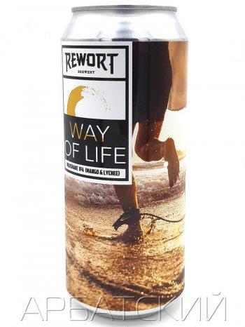 Реворт Вэй Оф Лайф / Rewort Way Of Life 0,5л. алк.6,9% ж/б.
