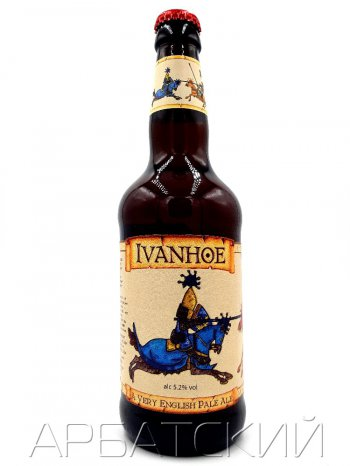 Риджуэй Айвенго / Ridgeway Ivanhoe 0,5л. алк.5,2%