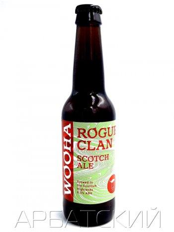 Рог Клан Скотч Эль / Rogue Clan Scotch Ale 0,33л. алк.6%