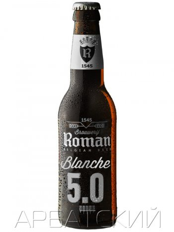 Роман Бланш / Roman Blanche 0,33л. алк.5%