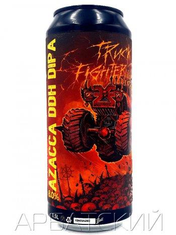 СБ ДИПА 2 / Selfmade Brewery Crusher Machina 0,5л. алк.8% ж/б.