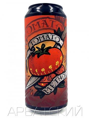 СБ Эль 7 / Selfmade Brewery Tomato 0,5л. алк.5,6% ж/б.
