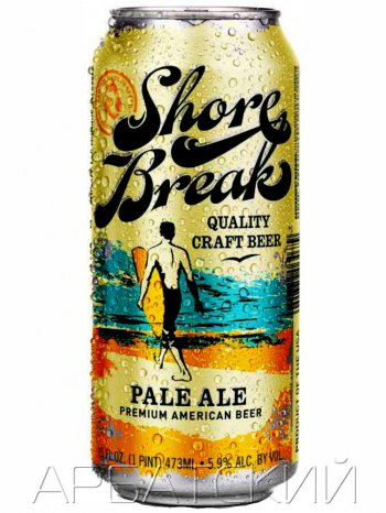 Шо Брэйк Пейл Эль / Shore Break Pale Ale 0,473л. алк.5,9% ж/б.