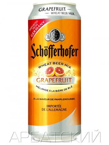 Шофферхофер Грейпфрут / Shofferhofer Grapefruit 0,5л. алк.2,5% ж/б.