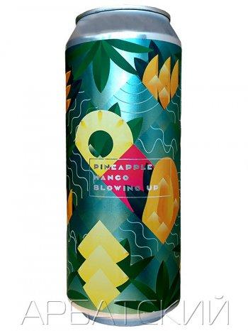 Штамм Блоувин Ап Пайнэпл Манго Саур Эль /Stamm Blowing Up Pineapple Mango 0,5л. алк.5% ж/б.