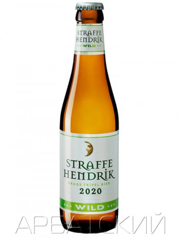 Штраффе Хендрик Трипл Уайлд 2021 / Straffe Hendrik Tripel Wild 2021 0,33л. алк.10%