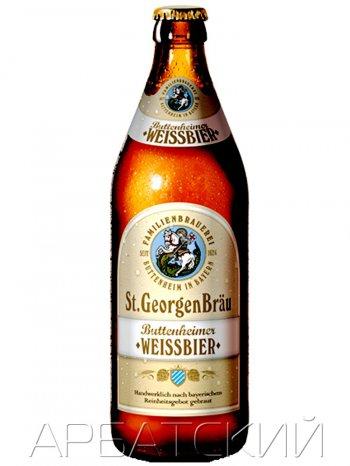 Санкт Георген Брау Вайссбир / St. GeorgenBrau WiessBier 0,5л. алк.4,6%