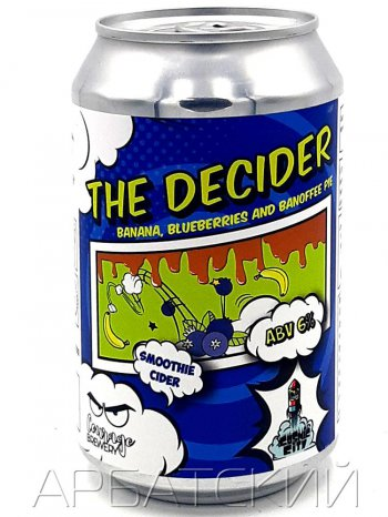 Сидр Кураж 4 / Cider Courage 4 0,33л. алк.6% ж/б.
