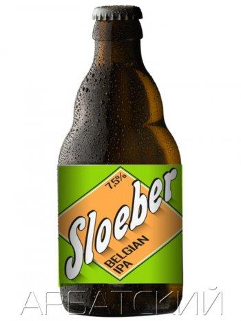 Слобер ИПА / Sloeber IPA 0,33л. алк.7,5%