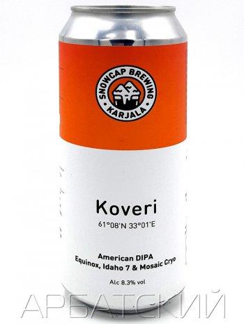 СноуКап ДИПА 12 Ковера  / Snowcap Koveri 0,5л. алк.8,3% ж/б.