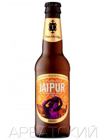 Торнбридж Джайпур / Thornbridge Jaipur 0,33л алк.5,9%