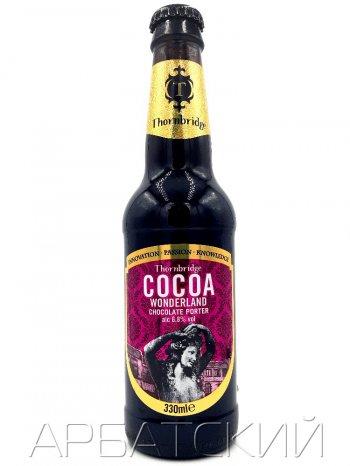 Торнбридж Кокоа Вандерлэнд / Thornbridge Cocoa Wonderland 0,33л. алк.6,8%