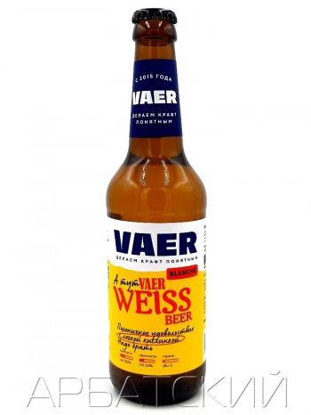 Ваер Вайс / VAER Weiss 0,45л. алк.3,5%